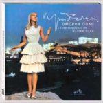 74a50a7aa51e36bcfdac3db8029548b4--greek-music-music-music