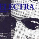 electra811
