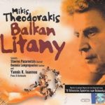 mikis-theodorakis-balkan-litany-cd-music-500x500