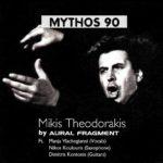 mythos-90-ceb5cebecf8ecf86cf85cebbcebbcebf