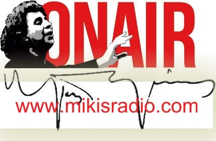 Mikis Radio / Space Harmonic Universal Music by Mikis Theodorakis