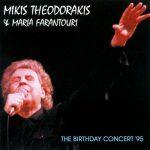 Mikis-Theodorakis-Maria-Farandouri-_–-The-Birthday-Concert-95--300x300