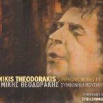 symphonic-works-4-theodorakis